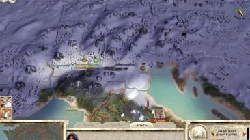 """Rome: Total War """"Ванильная карта с Эверестом в Европе"""""""