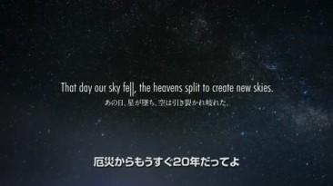 Ace Combat: Infinity станет условно-бесплатной. Релиз игры состоится в сентябре
