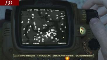 """Fallout 4 """"Карта Бостона со спутника"""""""