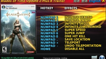 Blades Of Time: Трейнер/Trainer (+8) [1.2: Update 2] {FLiNG}