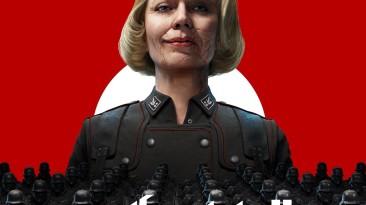 """Wolfenstein 2: The New Colossus """"OST Саундтрек"""""""