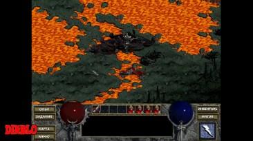 [BCE O] Diablo - история серии, вселенной