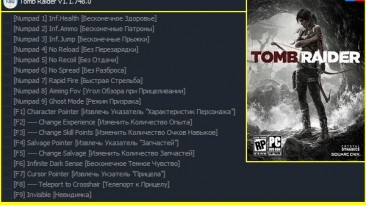 Tomb Raider (2013): Трейнер/Trainer (+18) [1.1.748.0] {Enjoy}