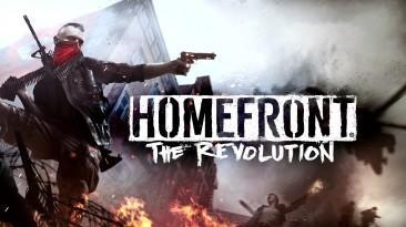 Homefront: The Revolution - графический тест