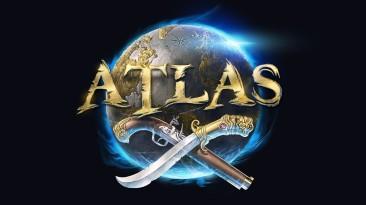 В Atlas появилась интересная система торговли