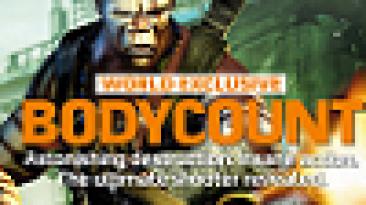 Bodycount - новый шутер от Codemasters