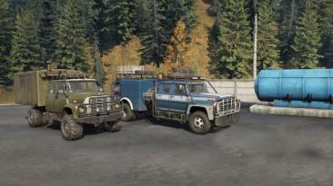 """SnowRunner """"Ford F750, International Loadstar"""""""