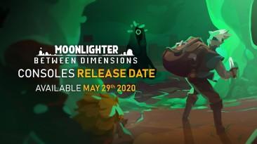 """DLC """"Between Dimensions"""" для Moonlighter выйдет на консолях в конце мая"""