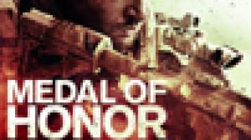 Журнал Official Xbox Magazine анонсировал Medal of Honor: Warfighter