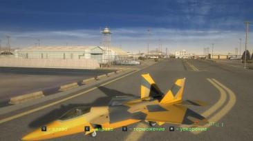 "H.A.W.X. 2 ""Новая шкурка для F-22 Raptor"""