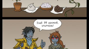 Крутейшие комиксы по The Elder Scrolls III: Morrowind, ч4