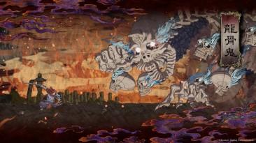 Мрачное фэнтези от Konami. В раннем доступе Steam стартовал стильный боевик GetsuFumaDen: Undying Moon