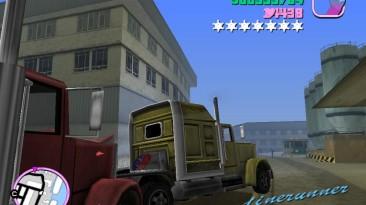 "Grand Theft Auto: Vice City ""Несбрасываемые звезды розыска (VC) v.1.0"""