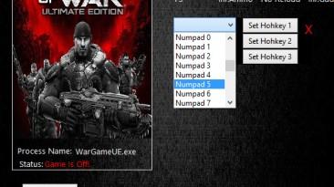 Gears of War: Ultimate Edition: Трейнер/Trainer (+4) [1.10.0.0] {MrAntiFun}