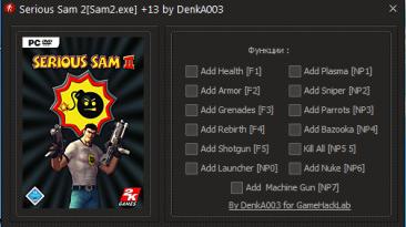 Serious Sam 2: Трейнер/Trainer (+13) [1.0] {DenkA003 / GHL}