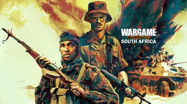 В Wargame: Red Dragon появится южноафриканская армия