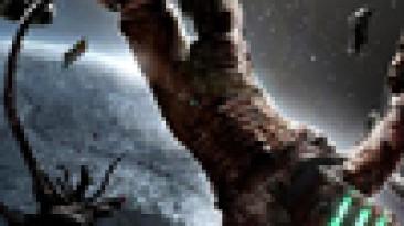 Electronic Arts выпустит расширенное издание Dead Space 2 на РС