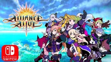The Alliance Alive HD Remastered выходит 10 октября в Японии