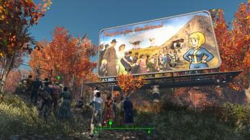 """Fallout 4 """"Vault Girl Textures"""""""