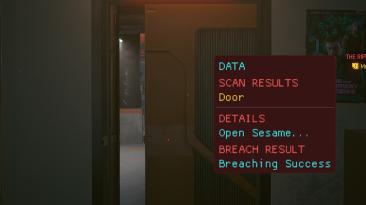 "Cyberpunk 2077 ""Сезам отройся"""