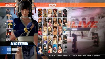 "Dead or Alive 6 ""More Costumes for Nyotengu"""