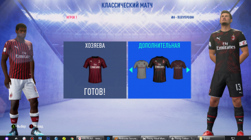 "FIFA 19 ""AC Milan 19-20 kits and minikits (Home, Away, Third, GK)"""