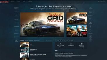 Сервис Gamesessions раздает бесплатно игру Race Driver: GRID