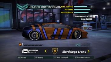 Need For Speed: Сarbon: Сохранение/SaveGame (Карьера пройдена на 100%)