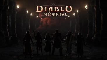 Авторы Diablo Immortal рассказали про социальные функции игры, встроенные ивенты и фановое PvP