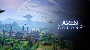 """Стратегию Aven Colony """"оптимизируют"""" для консолей"""