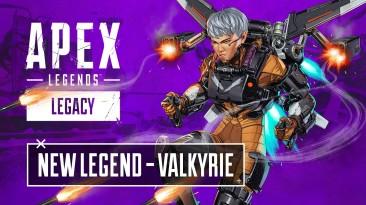 Трейлер Валькирии - нового персонажа Apex Legends