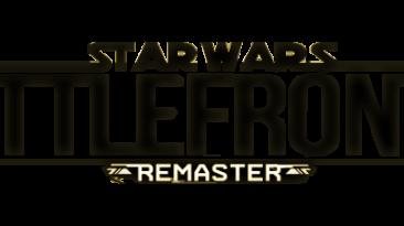 """Star Wars: Battlefront 2 """"Фанатский ремастер"""""""