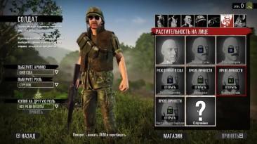 Rising Storm 2: Vietnam - PUBG в джунглях