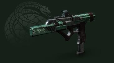 """Как получить легендарный пистолет-пулемет """"План побега"""" в Destiny 2"""
