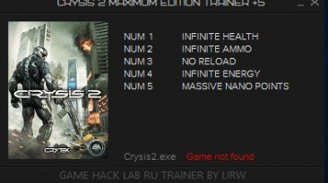 Crysis 2 - Maximum Edition: Трейнер/Trainer (+5) [1.0] {LIRW / GHL}