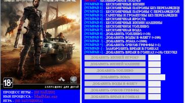 Mad Max: Трейнер/Trainer (+22) [1.0.3.0] [ver 1.04] [64 Bit] {Baracuda}