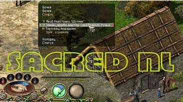 "Sacred Underworld ""Sacred NL 14"""