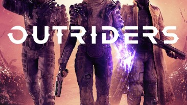 Outriders: Таблица для Cheat Engine [UPD: 12.04.2021] {Idlehands88}