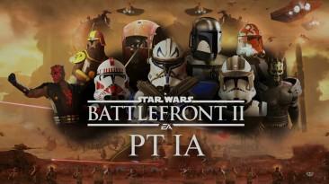 """Star Wars: Battlefront 2 """"Герои приквелов Звездных войн"""""""