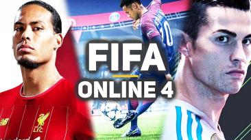 "В FIFA Online 4 добавлена ""Битва составов"""