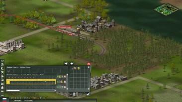 Transport Giant (Кампания) #3 - Вызов