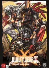 Обложка игры Guilty Gear Xrd: Revelator