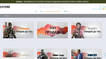 Far Cry Primal за 189 рублей. Ubisoft начала распродажу игр в Uplay