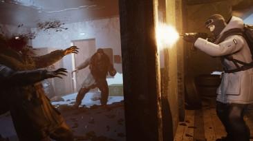 Первый геймплей мультиплеерного сурвайвал-хоррора Dead Dozen
