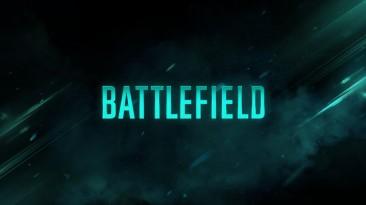 Новые утечки о Battlefield 6: настоящее название, логотип и дата открытого бета-тестирования