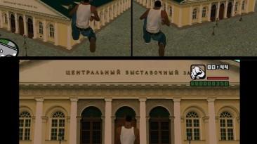 Вышел мини-сериал про Си-Джея из GTA: San Andreas в России