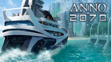 Ubisoft похоронит Anno 2070