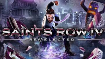 Первый геймплей Switch-версии Saints Row IV: Re-Elected