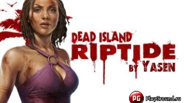 "Dead Island: Riptide ""максимальная графика (by Yasen)"""