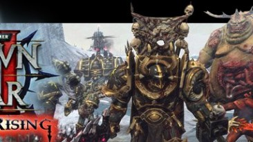 Хоть раз запускал? Dawn of War 2 - Chaos Rising